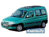 Детали кузова,оптика,радиаторы,CITROEN BERLINGO,1996 - 2001